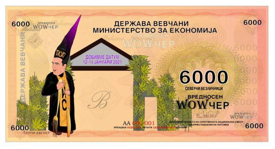 VEVCHANI-BEZ-KARNEVALOT-Izdadena-e-nova-banknota-t.e.-vaucher-od-6.000-severni-bezlichnici.jpg