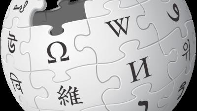 """""""Википедија"""" бележи 20 години постоење: Бесплатна енциклопедија за цел свет"""