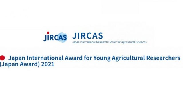 Japan-International-Award-for-Young-Agricultural-Researchers-2021.jpg