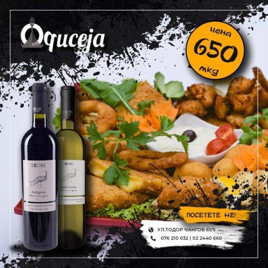 Restoranot-Odiseja-megju-najposetenite-mesta-vo-Skopje-za-2021-godina.jpg
