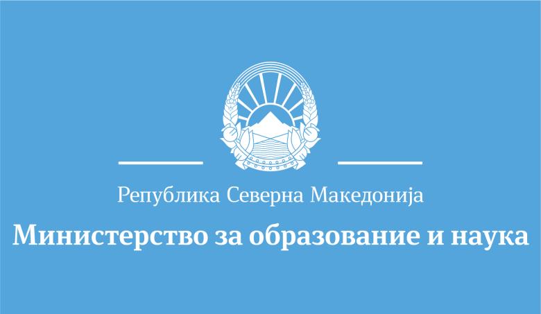 Stipendii-za-uchestvo-na-letni-kursevi-po-polski-jazik-i-kultura-vo-ramki-na-NAWA-Programata.png