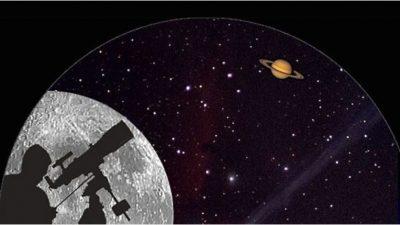 Универзум: Топ 6 најчудни појави во Вселената