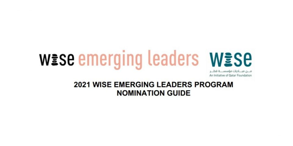 WISE-EMERGING-LEADERS-FELLOWSHIP-PROGRAM-2021.jpg