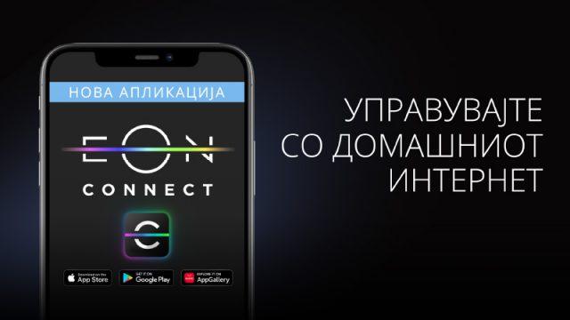 EON-Connect-800x450-MKD.jpg