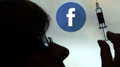Фејсбук воведува ознаки на објавите за вакцините против коронавирус
