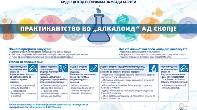 HR-Letna-Praksa-2021-Oglas-FINAL0.jpg