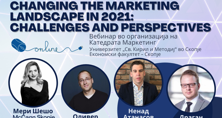 Informacija-za-odrzan-vebinar-na-tema-CHANGING-THE-MARKETING-LANDSCAPE-IN-2021-CHALLENGES-AND-PERSPECTIVES.png