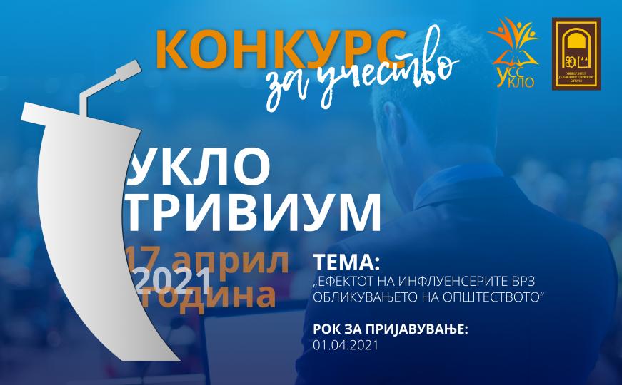 KONKURS-UKLO-TRIVIUM-2021.png