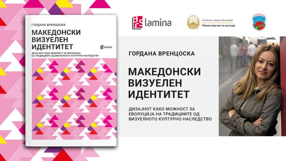 Onlajn-promocija-na-kniga-Makedonski-vizuelen-identitet-od-Gordana-Vrencoska.jpg