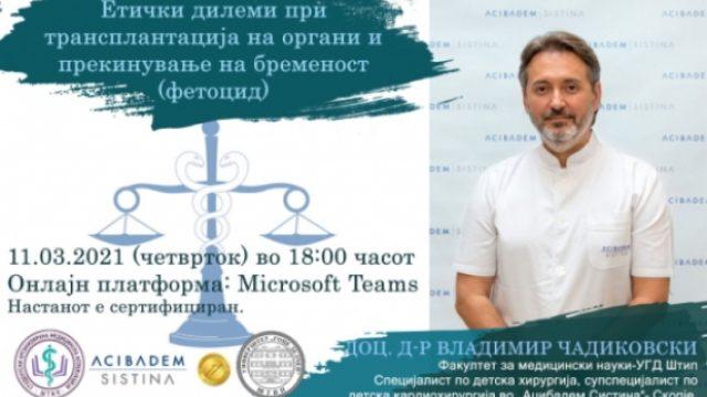 Rabotilnica-na-tema-Etichki-dilemi-pri-transplantacija-na-organi-i-prekinuvanje-na-bremenost-so-d-r-Vladimir-CHadikovski.jpg
