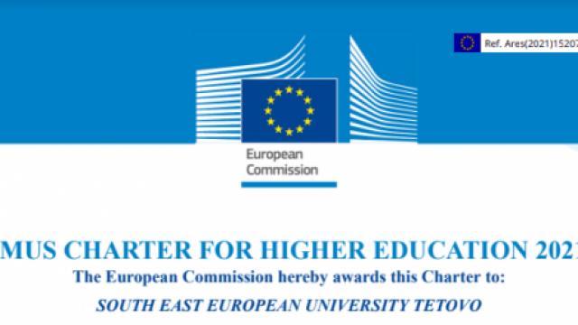 UJIE-se-zdobi-so-Erazmus-povelba-za-visoko-obrazovanie-za-periodot-2021-2027-godina.png