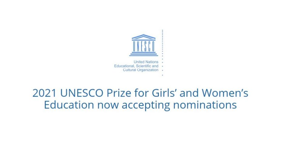 UNESCO-PRIZE-FOR-GIRLS-AND-WOMENS-EDUCATION.jpg