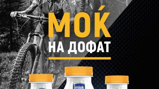 PROTEIN-POSM-MK-2-page-002.jpg